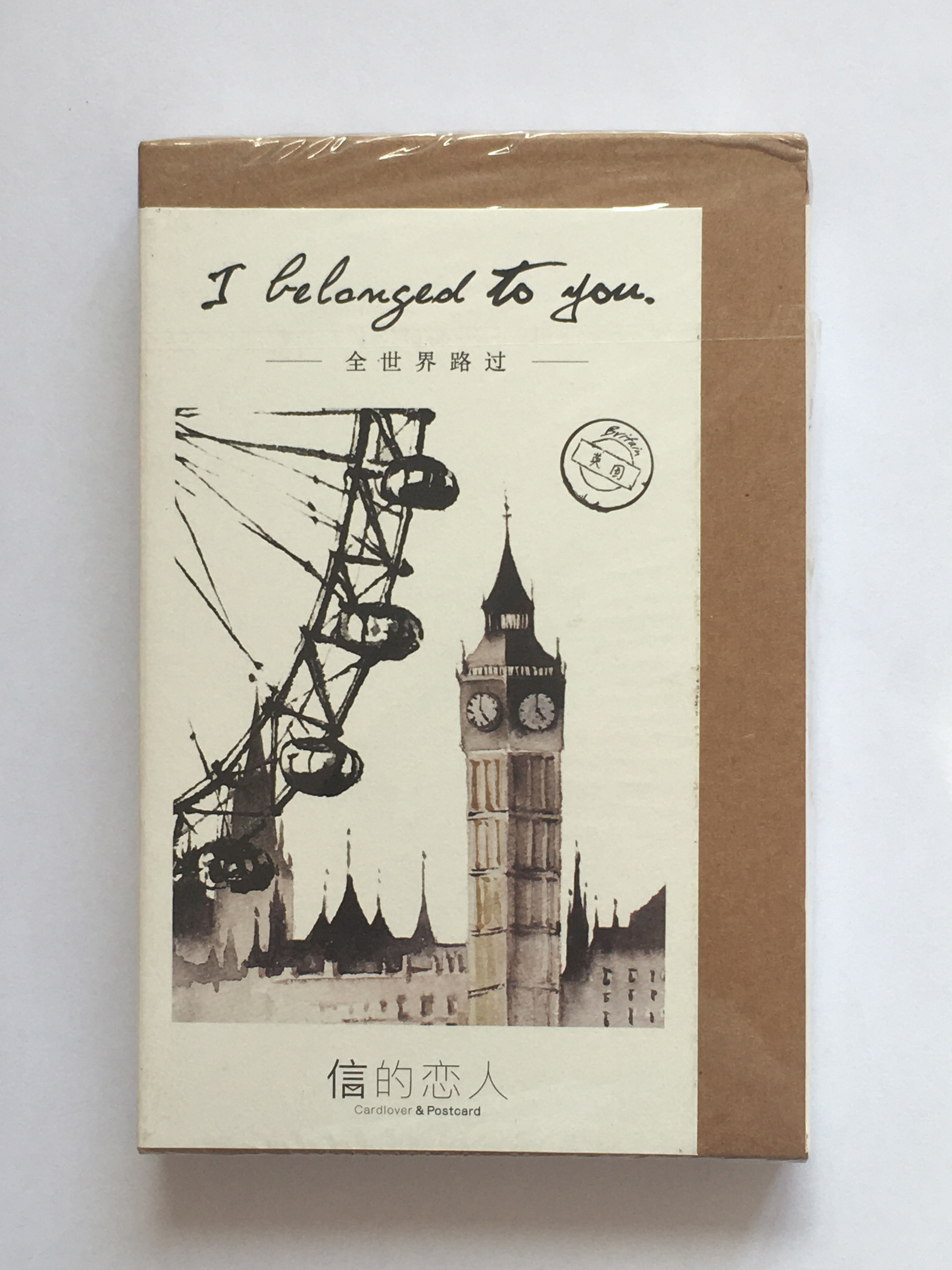 A140- Pass World Paper Postcard(1pack=30pieces)