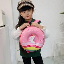 Children Backpack School-Bag Animal-Pattern Girls Boys Kids Cartoon Cute Kindergarten