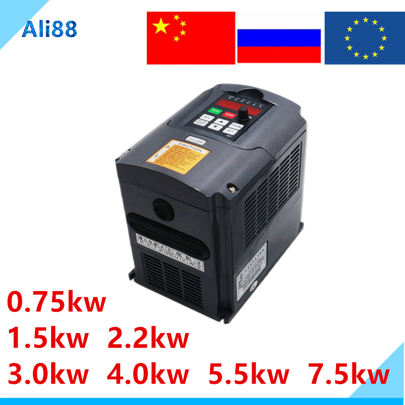 Free shipping! HY <font><b>Inverter</b></font> 1.5KW <font><b>2.2KW</b></font> 4KW Frequency Converter 1p-Input-3p-Out CNC Spindle motor speed Control <font><b>VFD</b></font> Converter image