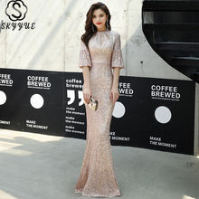 Женское вечернее платье Русалка skyyue с круглым вырезом рукавом