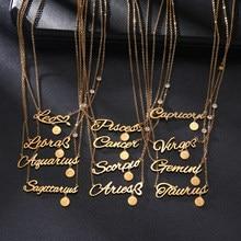 EN or – pendentif du zodiaque EN lettres anglaises 12, collier pour femmes et hommes, chaîne Constellation, ras du cou, bijoux pour femmes, cadeau d'anniversaire