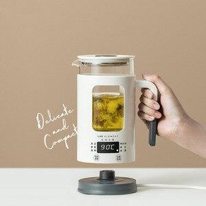 Image 2 - 600 Ml Mini Multi Funzione di Bollitore Elettrico Salute Preservare Vaso di Vetro Tè Alla Coque Pentola Bottiglia di Acqua Calda Bollitore Caldo 220V