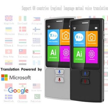 Voice translator Photo translation 82 Languages English Japanese Korean French Russian German Spanish Travel translator