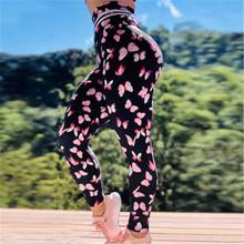Ladies Sport Leggings printed High-waist Hip Stretch Underpants Running Fitness Yoga Pants Gym Trouser