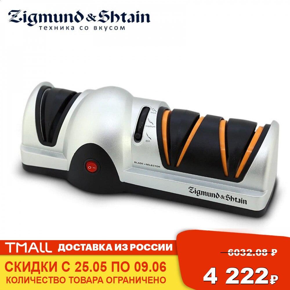 Zigmund & Shtain ZKS 911 Электрическая ножеточка SHARPPROFI, 60 Вт, Корундовые самозатачивающиеся диски, 3 ступени профессиональной заточки, Затачивает ножи из нержавеющей, легированной и углеродистой стали sharpener sharpening stage 3stage 6   АлиЭкспресс