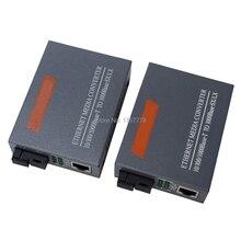 Conversor de mídia rj45, conversor de fibra óptica 1 par HTB GS 03 a/b gigabit ethernet 1000mbps conversor de fibra sc porta com porta