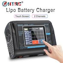 HTRC T240 DUO RC зарядное устройство AC 150 Вт DC 240 Вт сенсорный экран двухканальный баланс Dis зарядное устройство для RC моделей Игрушек Lipo батарея