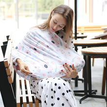 Multi-use Baby Nursing Breastfeeding Blanket Baby Safety Car Seat Cover Canopy Infinity Scarf Shopping Cart High Chair Covers
