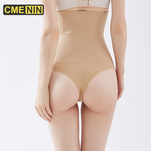 Slim Thong Sexy Lingerie Waist Trainer Tummy Body Shaper Girdle Butt Lifter Shaperwear Women Underwear Slimming Belt S0044