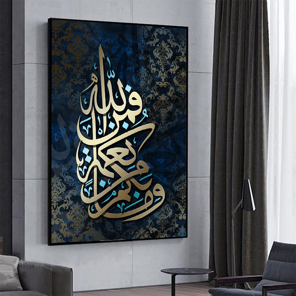 Islamic Wall Art Painting Arabic Calligraphy Canvas Poster Prints Muslim Pictures for Home Design Wall Paintings Living Room