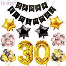 Ballon à hélium en Latex, couleur or/noir 30 40 50, décor de fête d'anniversaire pour adultes