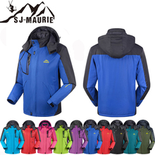 SJ-Maurie Man and Women Winter Ski Jackets Outdoor Hunting Skiing Climbing Snowboarding Waterproof Sport M-8XL