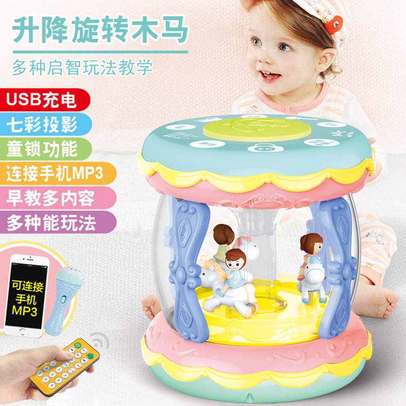 Children Baby Drum Toy Baby Rotating Beat The Drum Pat 0-1-Year-Old Music Children Hand Trojan 6-12 Effective Can Have 3