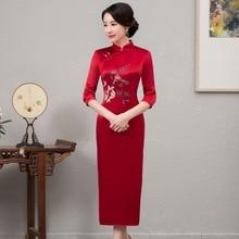 Quinceanera Sale Above Knee, Mini Acetate Satin Wedding Toast Cheongsam Improved Retro Slim Long Hand Painting New Autumn 2020