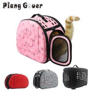 Image 2 - שקית כלב חתול נייד תיק מתקפל נסיעות לחיות מחמד תיק גור נשיאת רשת כתף כלב תיק S/M/L
