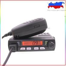ミニ移動無線CB 40M 25.615 30.105 AR 925 8 ワット 40CH 9/19 緊急チャンネルcb車ラジオスマートトランシーバアマチュアコンパクトam