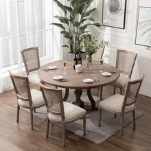 8000 American solid wood chair retro dining chair rattan net back home B&B bar cafe old country casual armchair