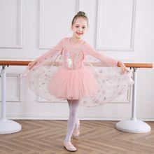 Рождественское платье принцессы для девочек Белоснежка с длинным