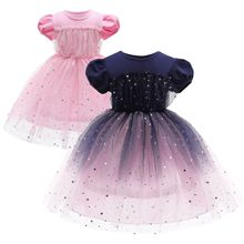 {Sweet Baby} летнее платье для девочек, детское платье принцессы с коротким рукавом и звездами и луной, для детей 3 - 8 лет
