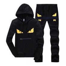 Men Sweatsuits Sportswear Printing Hoodies Sweatshirts+sweatpant Casual Jogger Running Workout Athletic Set Sport Sweat Suit