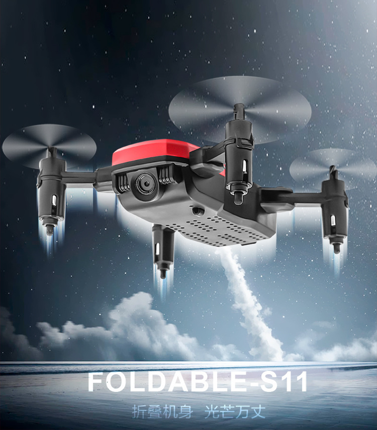Mini Unmanned Aerial Vehicle HD2 Remote Control Aircraft Quadcopter Aerial Photography Folding Unmanned Plane Model Airplane