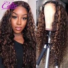 Perruque Lace Front Wig ondulée naturelle – Celie, perruques Lace Front Wig, cheveux humains, colorées, à reflets, humide et ondulé