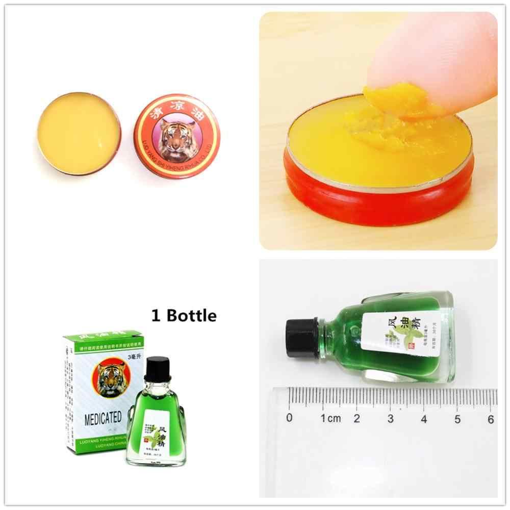 1 個白タイガーバーム鎮痛医療オイルパッチミントボディマッサージエッセンシャルオイル医療頭痛治療プラスター