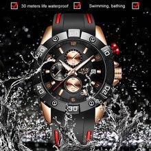 Lige новые военные силиконовые спортивные мужские часы модные