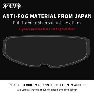 Image 5 - SOMAN 겨울 범용 오토바이 헬멧 바이저 필름 안티 안개 바이저 헬멧 av04에 대한 높은 지우기 오토바이 헬멧 렌즈 필름