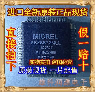 KSZ8873MLL Buy Price