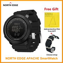 Original North Edge APACHE Sports Smartwatch Compass Waterproof 50m Swimming Altimeter Barometer Military Watch Sports Watches