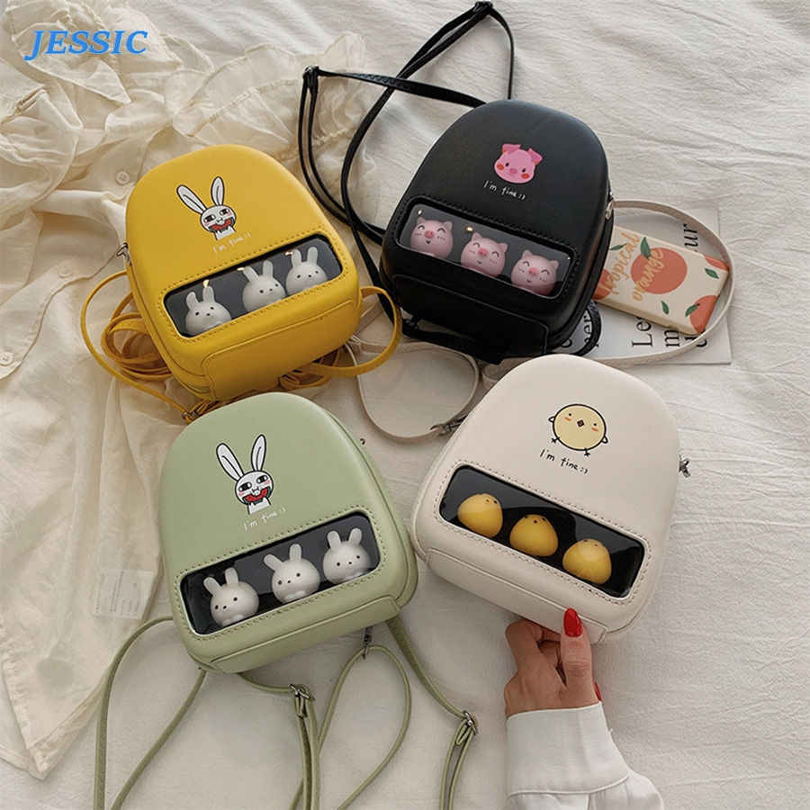 JESSIC My Little Friends  Collection Cartoon Print  Women Mini Leather School Bags Cute Backpack