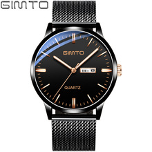 GIMTO Luxury Brand Double Calendar Luminous Mens Quartz Watches Comfortable Mesh Belt High-end Waterproof Relogio Masculino