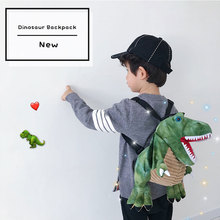 3D Dinosaur Backpack Jurassic World Tyrannosaurus Cartoon Lovely Cool Child Christmas Gift
