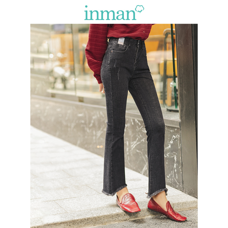 INMAN Winter All Matched Personality Flare Slim Fur Women Long Jeans