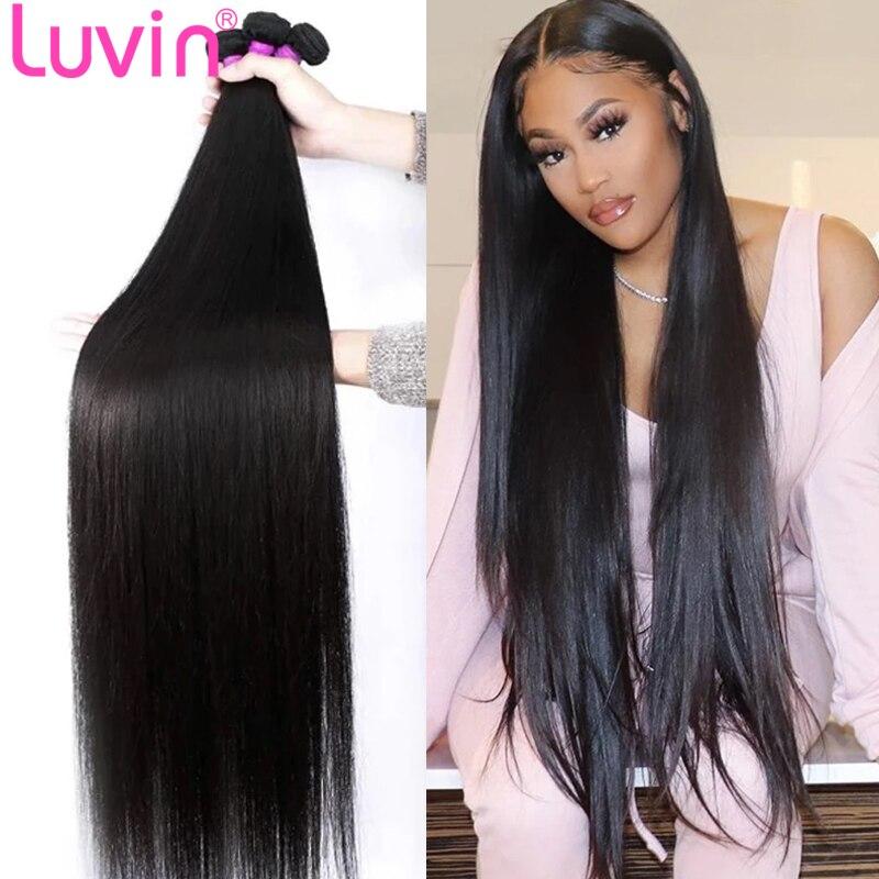 Luvin прямые 28 30 32 40 дюймов, Remy (Реми бразильские волосы категории virgin человеческие волосы пряди натуральных Цвет 100% пряди человеческих волос д...