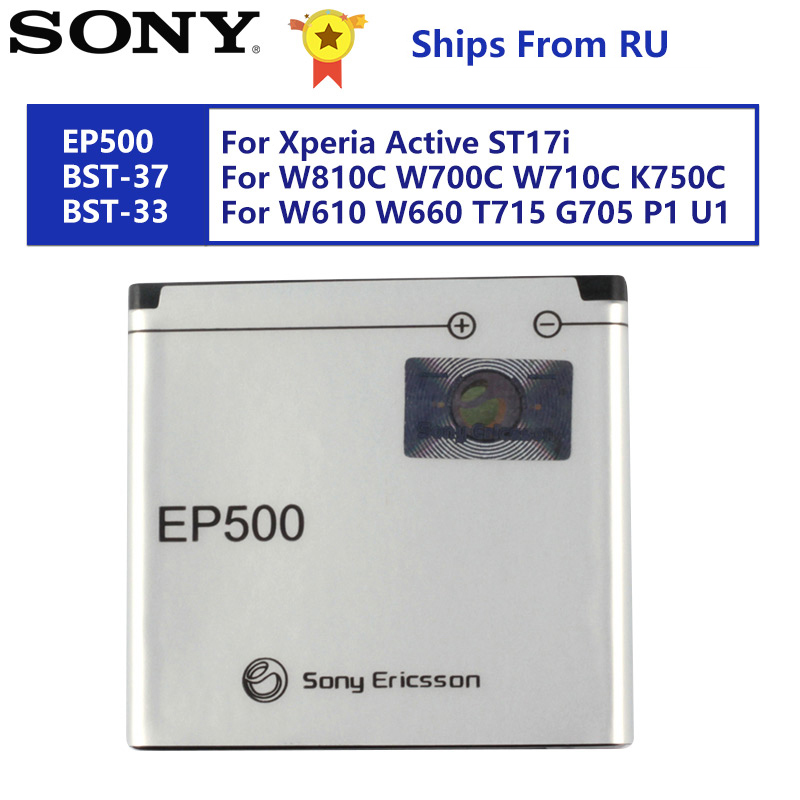 Replacement <font><b>Battery</b></font> For SONY ST17I ST15I SK17I WT18I X8 U5I E15i wt18i wt19i <font><b>EP500</b></font> W810C W700C W710CBST-37 W610 W660 T715 BST-33 image
