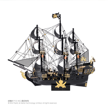 Piececool THE BLACK PEARL Boat Model kits 3D Metal Puzzle DIY Laser Cut Assemble Jigsaw Toy gift for kids