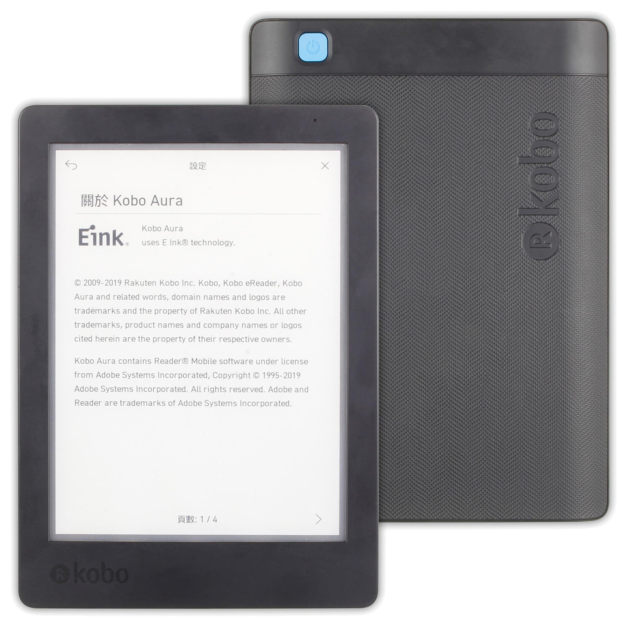e-book Kobo Aura Edition 2 ebook reader Carta e-ink 6 inch resolution 1024x768 has Light 212 ppi e Book Reader WiFi 4GB Memory