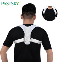 Adjustable Posture Corrector Back Brace Support Belt Lumbar Waist Shoulder Corset Spine Support Posture Correction Back Support цена 2017