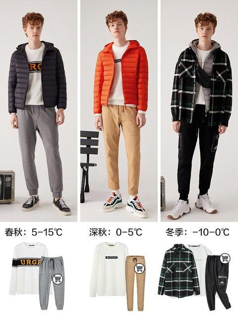 SEMIR marque hommes doudoune décontracté veste d'hiver pour hommes coupe-vent à capuche blanc canard manteau vêtements pour hommes vêtements 1