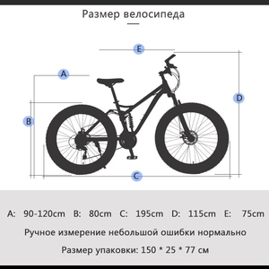Image 3 - 늑대의 송곳니 자전거 26 인치 21 속도 지방 산악 자전거 도로 자전거 mtb 남자 지방 자전거 bmx 봄 포크 자전거 무료 배송