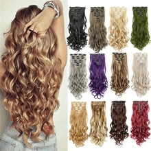 16 Clips In Hair Extensions Women Natural Wave Hair Extensions 7 Pcs/Set 60 Colors 22 Inch Synthetic Hair Piece
