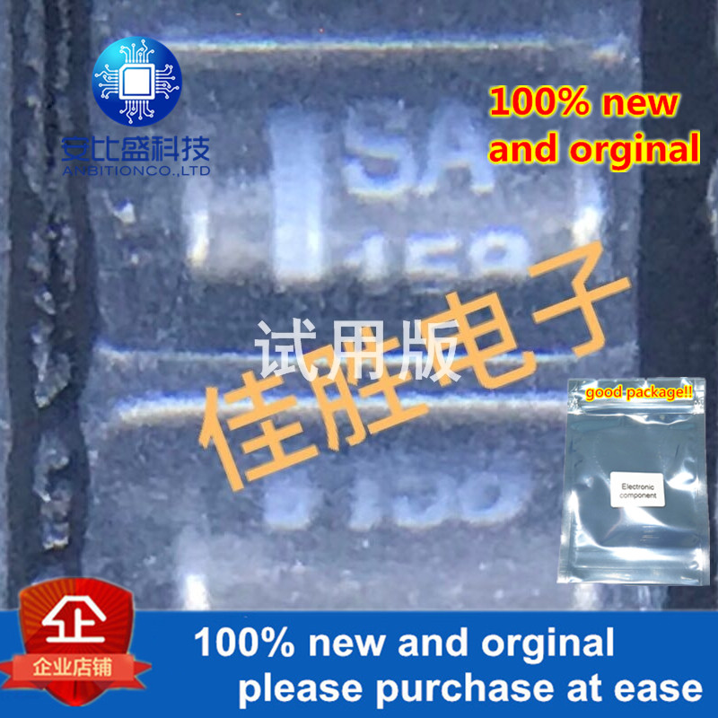 20pcs 100% New And Orginal 1A600V DO213AB Silk-screen SA158 Glass Passivated Diode  In Stock