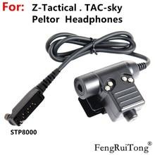 Tactical U94   PTT For Z-Tactical tca-sky peltor NATO plug Headphones for Sepura Stp8000 Stp8030 Stp8035 STP8038 Walkie Talkie
