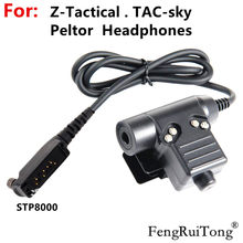 Tactical U94 PTT For Z-Tactical tca-sky peltor NATO plug Headphones for Sepura Stp8000 Stp8030 Stp8035 STP8038 Walkie Talkie(China)