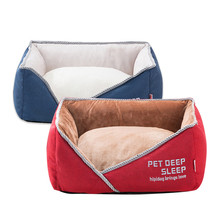 Four Seasons Universal Removable And Washable Pet Dog Deep Sleep Dog Bed Summer Autumn And Winter Cat Litter Mat tellichery goats under deep litter system