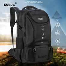 KUBUG 45L 65L 85L Men Outdoor Sports Travel Backpack Riding Hiking Trekking Bag Women Business Leisure Cycling Camping