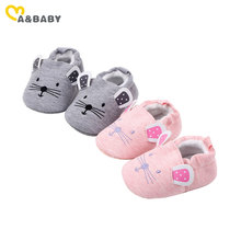Ma amp Baby 0-24M Newborn Infant Baby Girl Boy Crib Shoes Cartoon Animal Warm Shoes For Baby Autumn Winter cheap ma baby CN(Origin) Fits true to size take your normal size Cotton Fabric Spring Autumn Embroider Slip-On Unisex Animal Prints