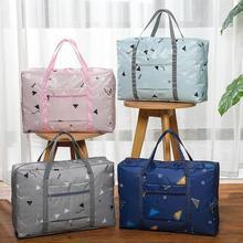 2020 новый складной дорожный сумка унисекс большой вместимость сумка багаж женщины водонепроницаемые сумки мужские дорожные сумки хранение сумка